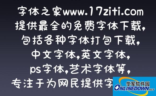海报圆圆 PC版