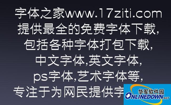 光荣日体 PC版