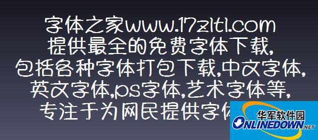 西良少女 PC版