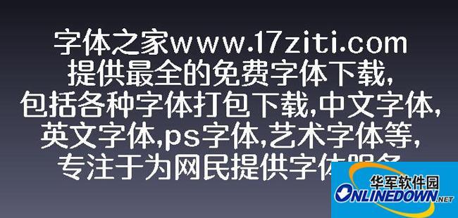 腾祥沁圆简-w3 PC版