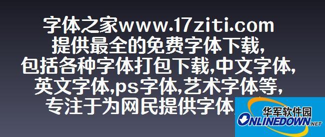 腾祥沁圆简-w4 PC版