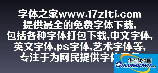 腾祥沁圆简-w5 PC版