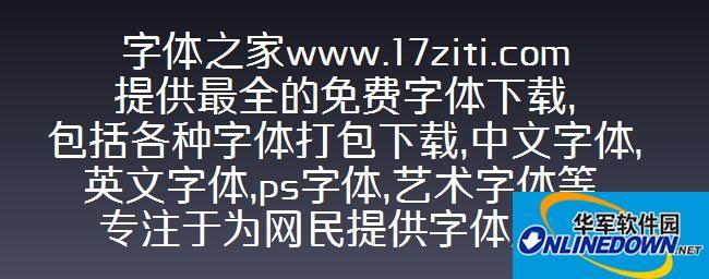 腾祥睿黑简-W2 PC版