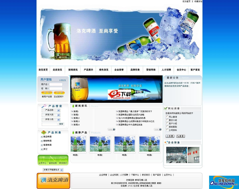 新力企业网站 PC版