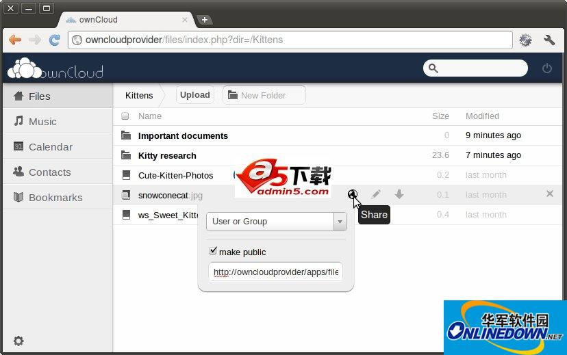 ownCloud PHP网盘源码