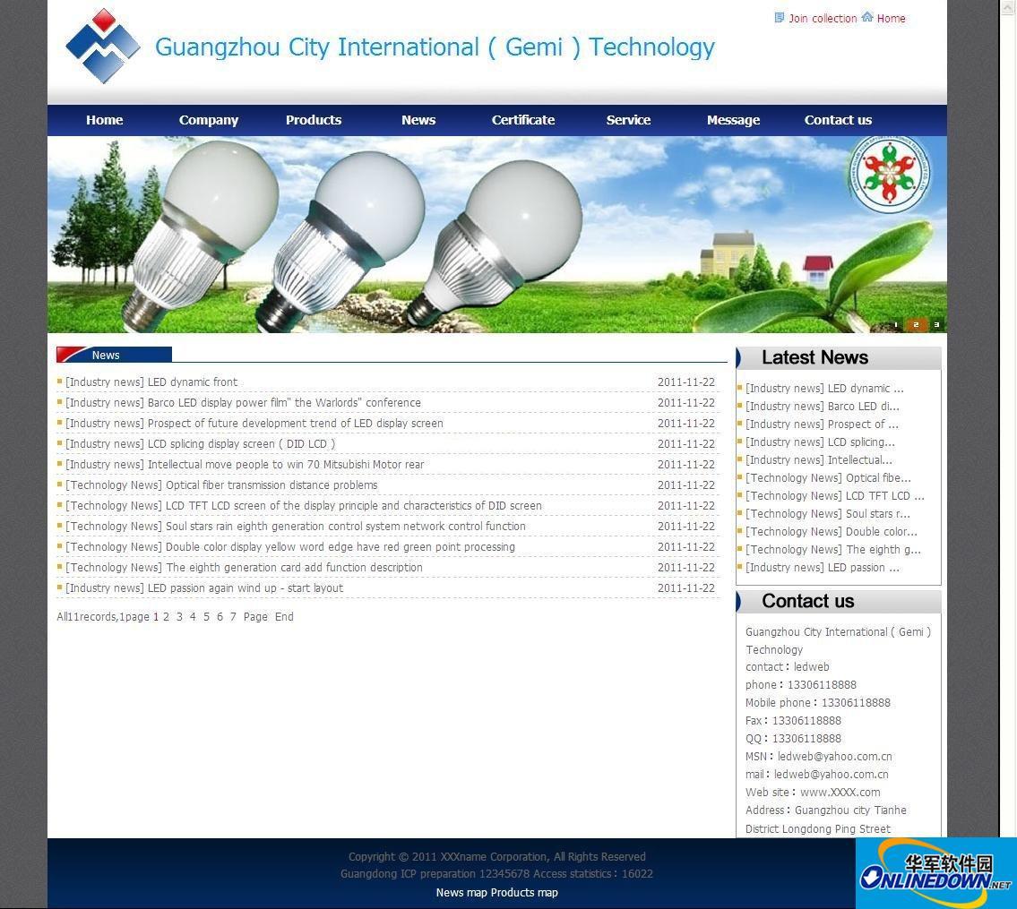 英文企业网站管理系统
