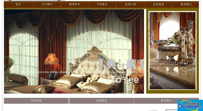 上海诺丁堡装饰材料公司网站源码 PC版