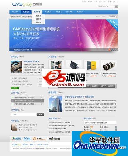 易通免费企业网站系统  4.7 For PHP 5.3.x