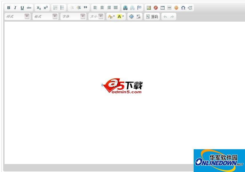 CKeditor for Drupal 6 37775