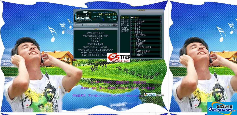 cenfun 音乐播放...