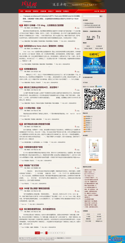 代码+十分钟视频讲解卢松松博客的安装方法