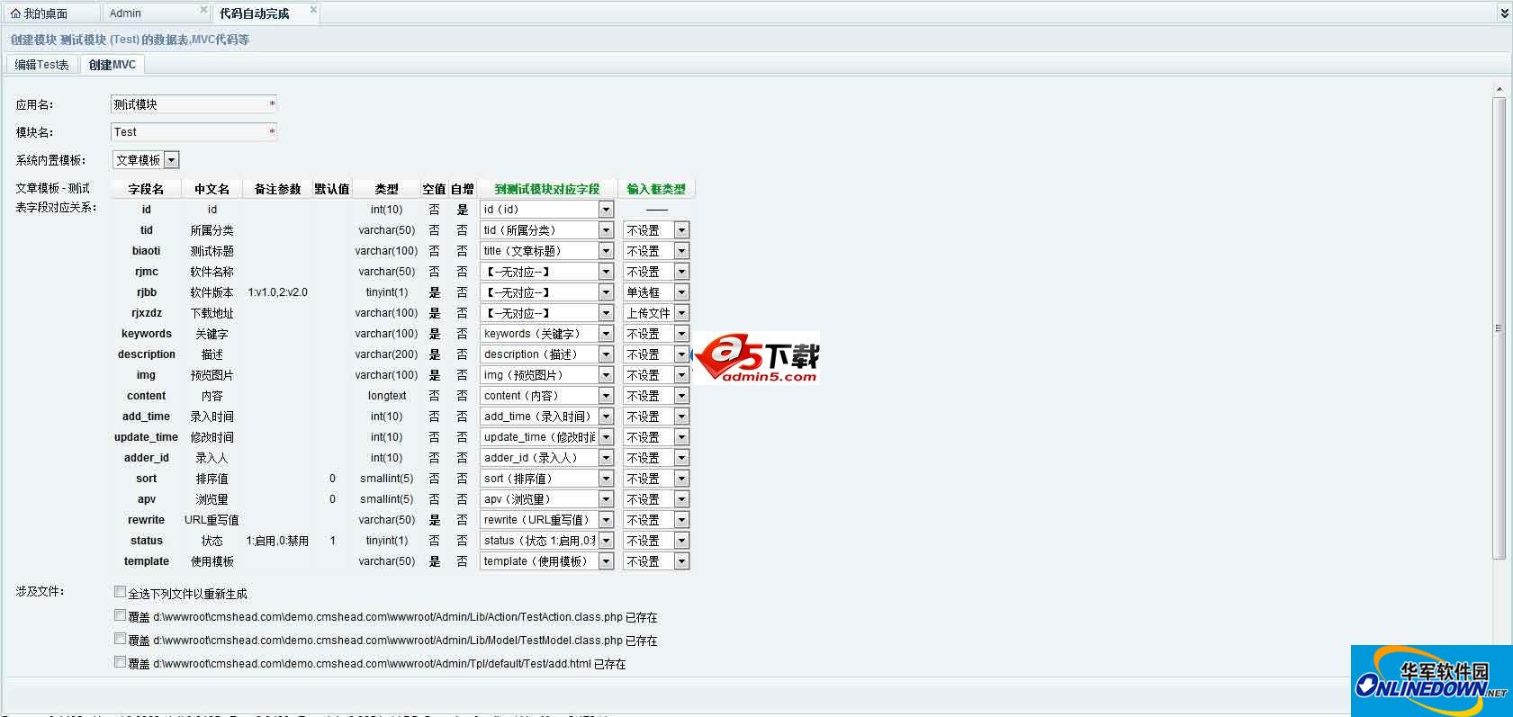 CMSHead  2.0_20130203