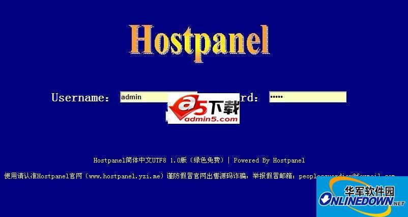 Hostpanel 简体中文 UTF8 PC版