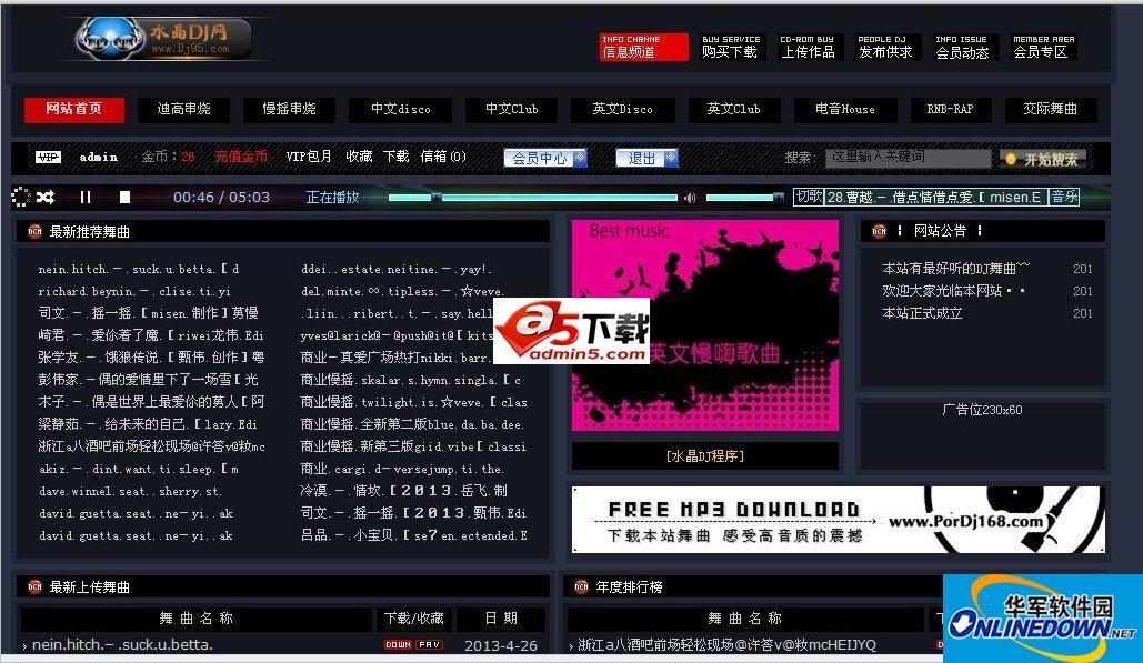 免费P2P-MP4播放器+DJ95整站程序完美版 3.0 (20130427)