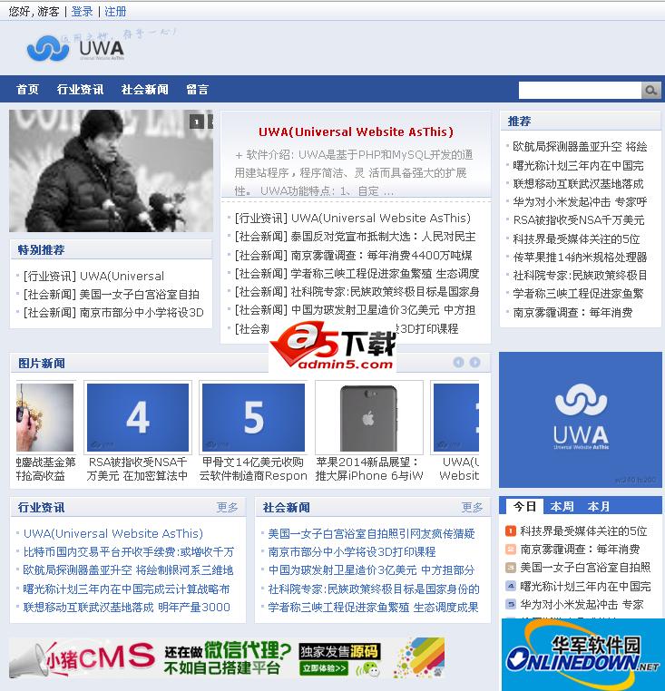UWA 1.X UTF-8 通用建站系统