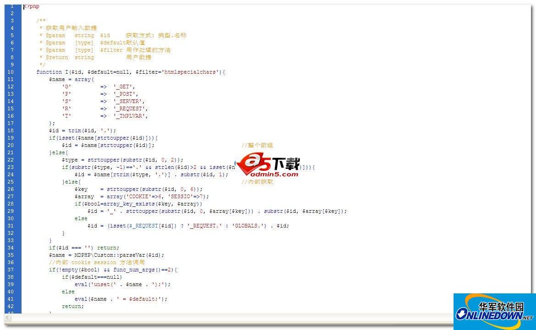麦迪php框架系统 MDPHP