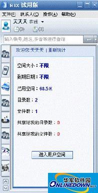 盛世桃源通用文件管理系统