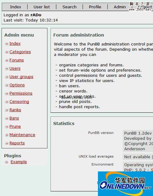 个人博客系统 BlogCMS PC版
