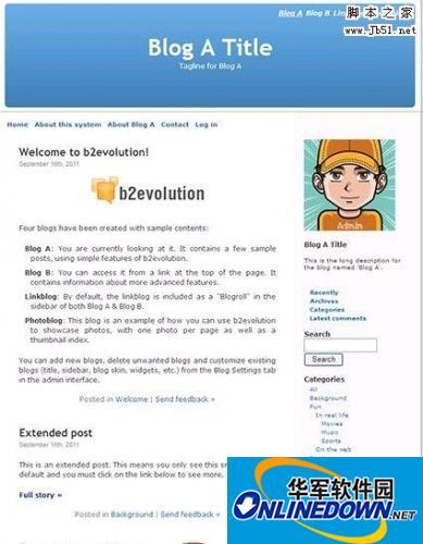 b2evolution博客系统  php版