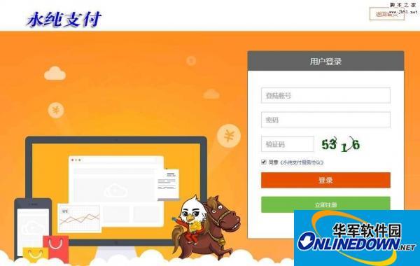 php自动发卡平台源码