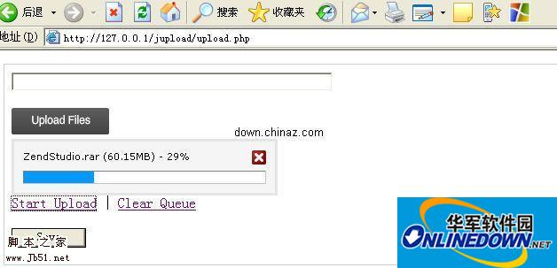 用Jquery实现大文件上传 Jquery Large File Upload