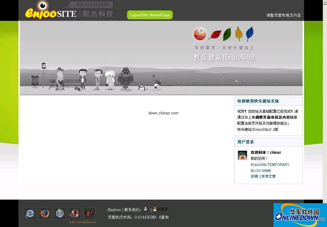 颠覆传统网站编辑模式的asp.net快乐建站CMS&BLOG PC版