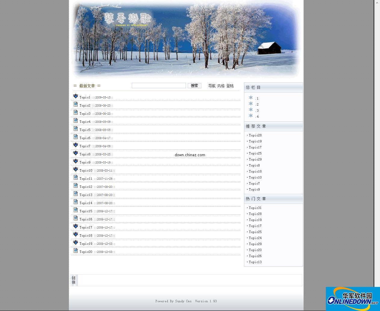 asp.net 三迪新闻系统 PC版