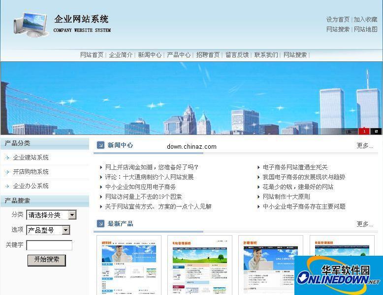 asp.net版AyWeb企业网站管理系统 PC版