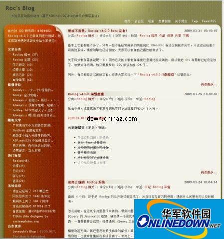 asp.net 单用户多管理者的博客系统 Roclog PC版