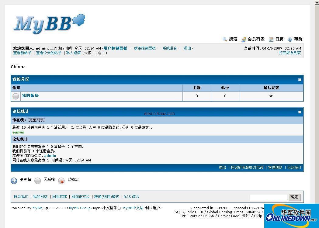 php论坛软件 MyBB PC版