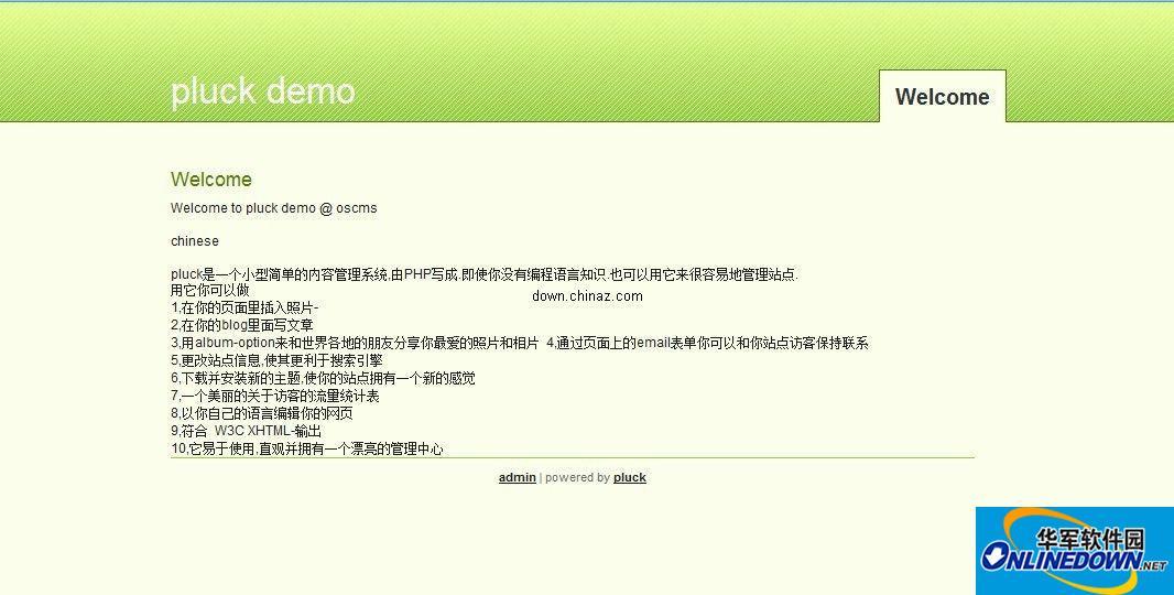 简单的php内容管理系统 pluck cms 中文版