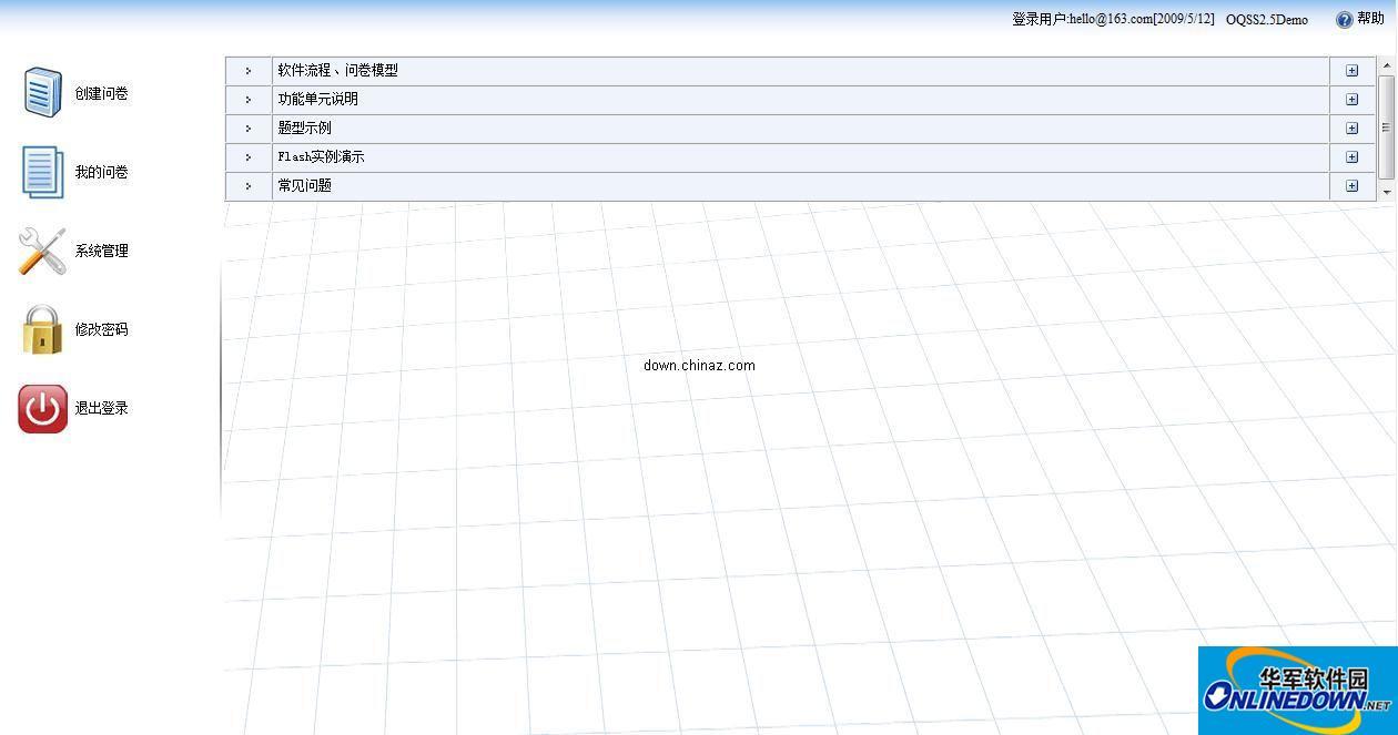 OQSS 在线问卷调查asp.net系统