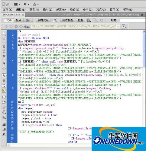360通用asp防护代码(防sql注入) PC版