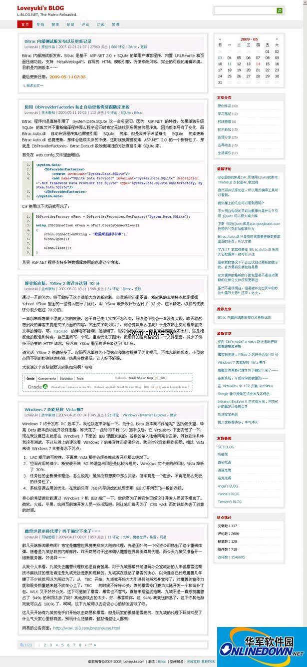 基于 ASP.NET 2.0和SQLite 的单用户博客程序 Bitrac PC版
