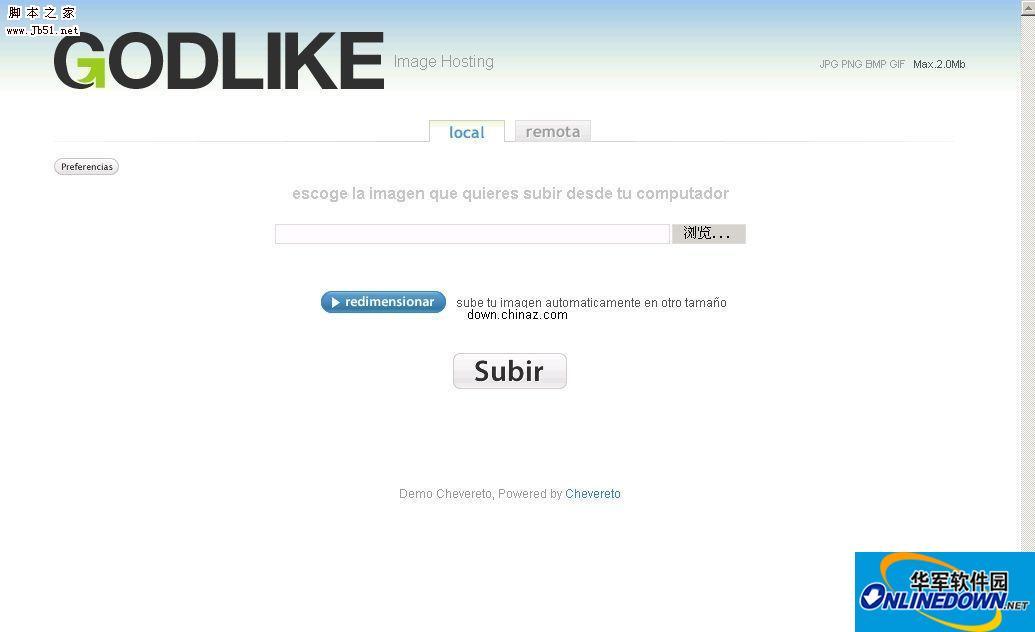 在线图片存储分享服务系统 Chevereto