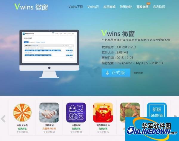 CMS微窗建站系统 PHP版