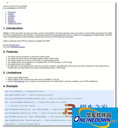 TbsZip(Zip处理类) php版 PC版