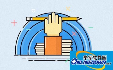 因酷时代(inxedu)在线教育系统 V2.0.6 PC版