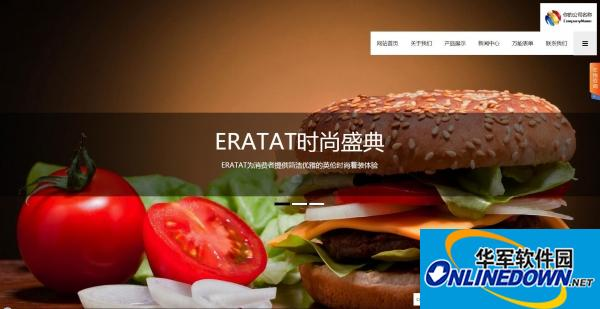 HTML5响应式网站(支持在线订单) asp版
