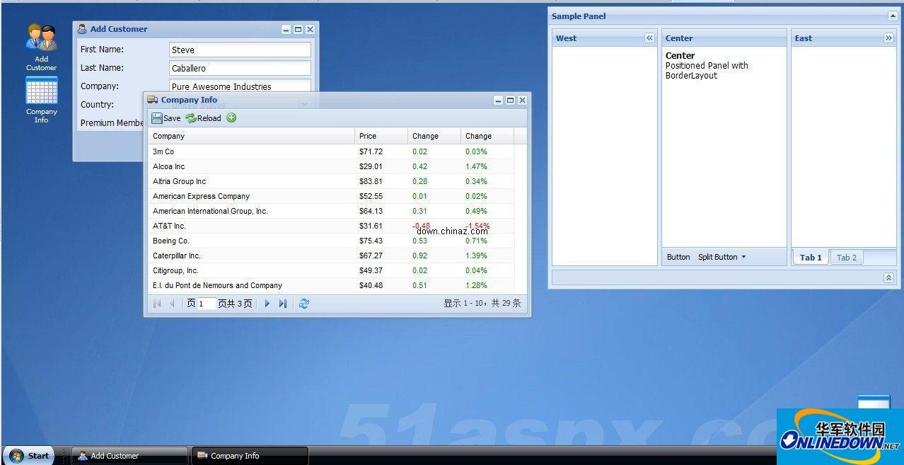 asp.net源码  Coolite模仿Windows系统
