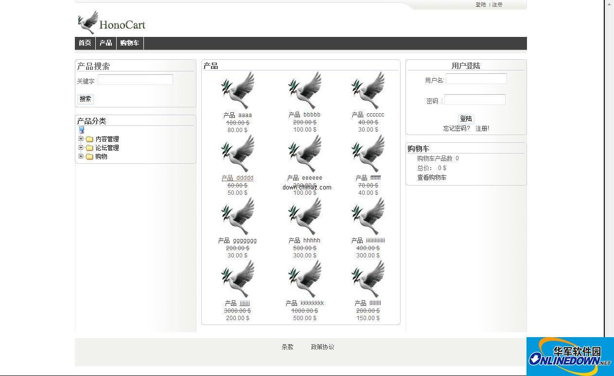 HonoCart php购物系统 PC版