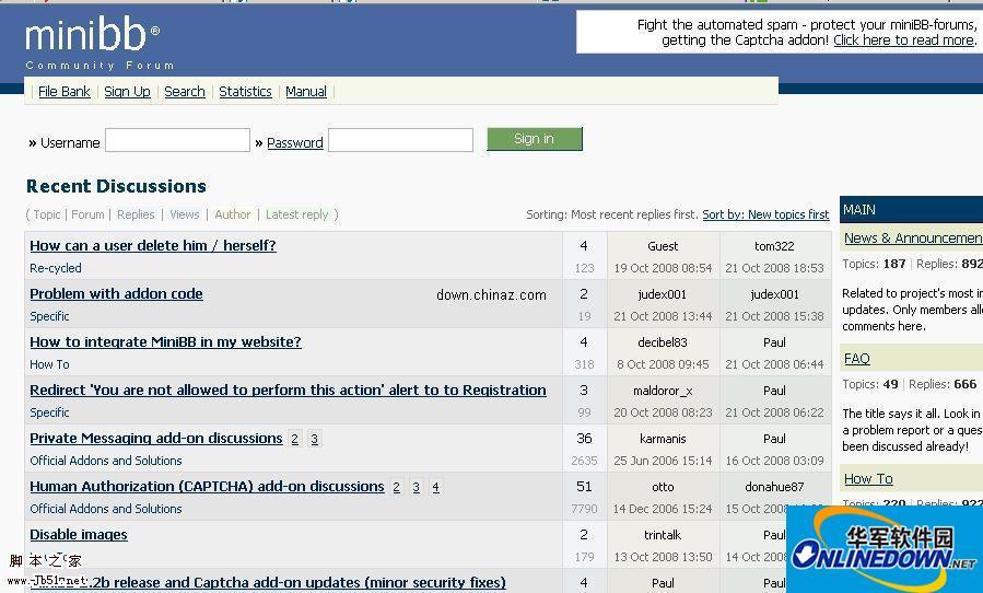 miniBB 袖珍型开源PHP论坛软件