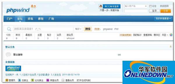 QQ账号互联插件版 for phpwind 8.5 20110817