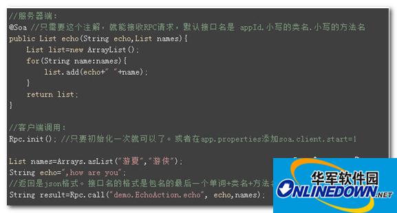 sumk(移动互联网版SSH框架) PC版