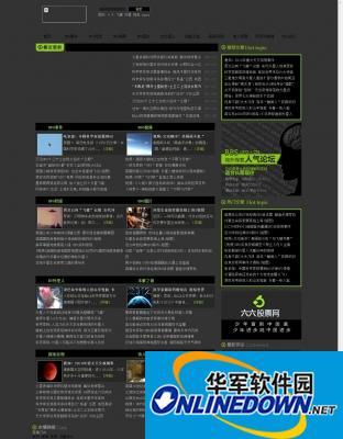 UFO asp 小偷采集 PC版