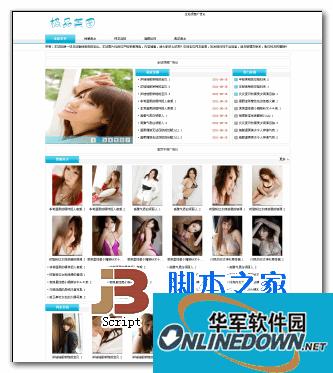 EJCMS PHP极品美图小偷程序 PC版