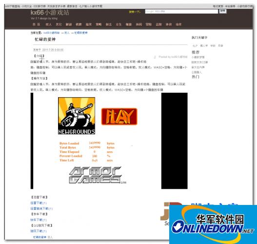kx66 asp.net小游戏站源码(约有13万记录)