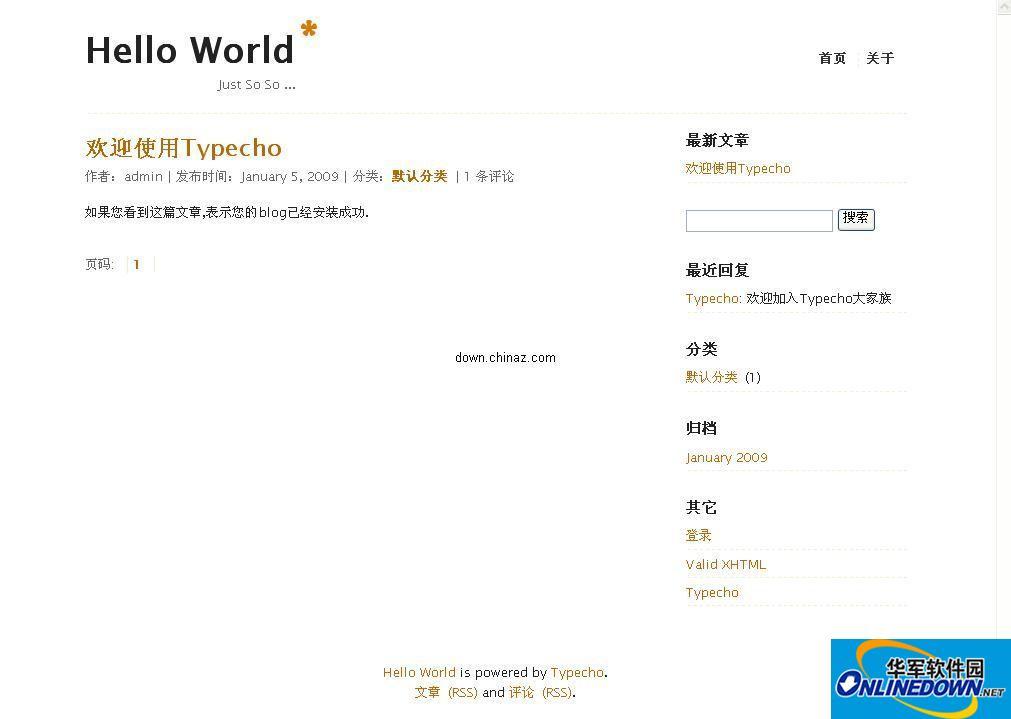 开源php博客程序 Typecho PC版