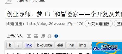 worldpress 新浪微博同步插件 WP-Connect For WordPress