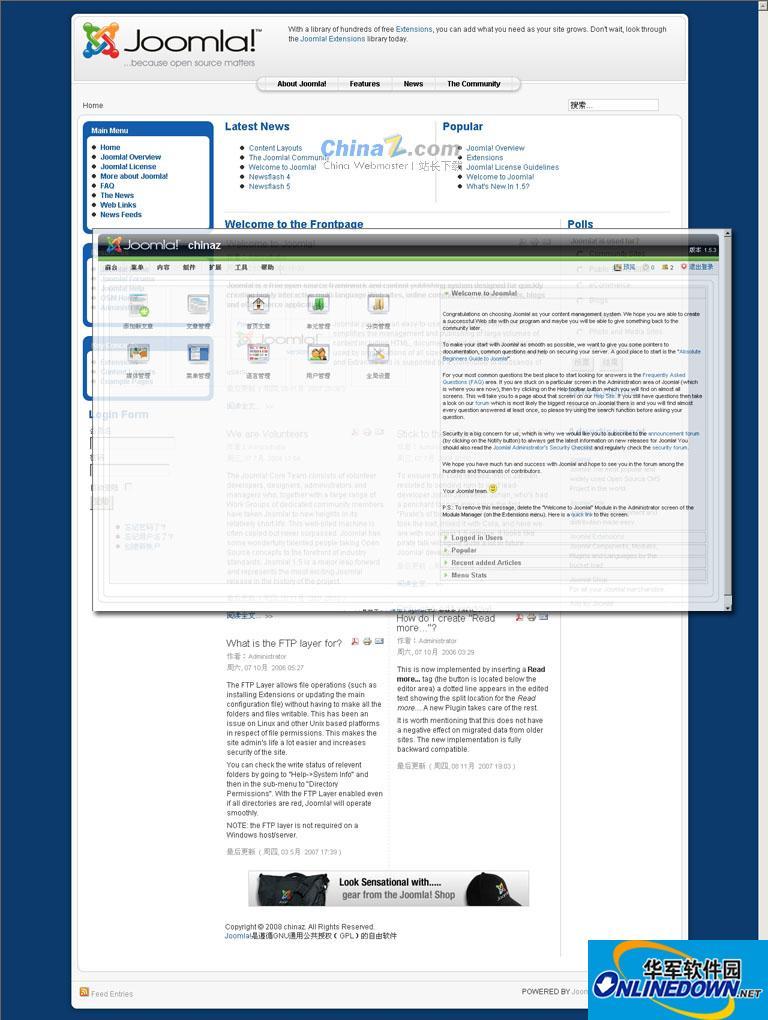PHP整站系统 Joomla